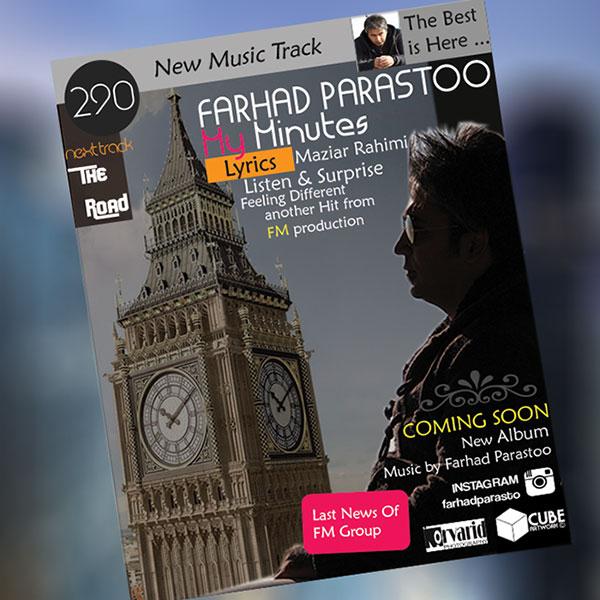 Farhad Parastoo - My Minutes