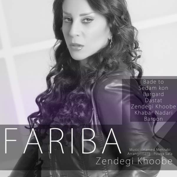 Fariba - Zendegi Khoobe