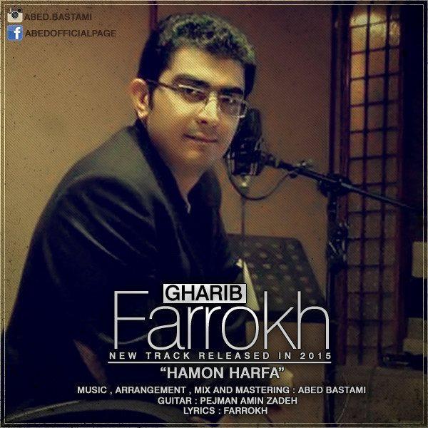 Farrokh - Hamon Harfa