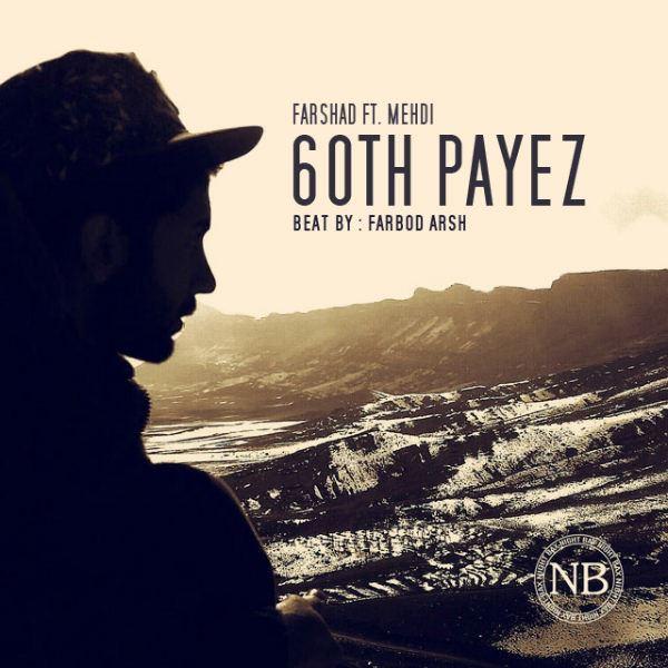 Farshad - 60th Payez