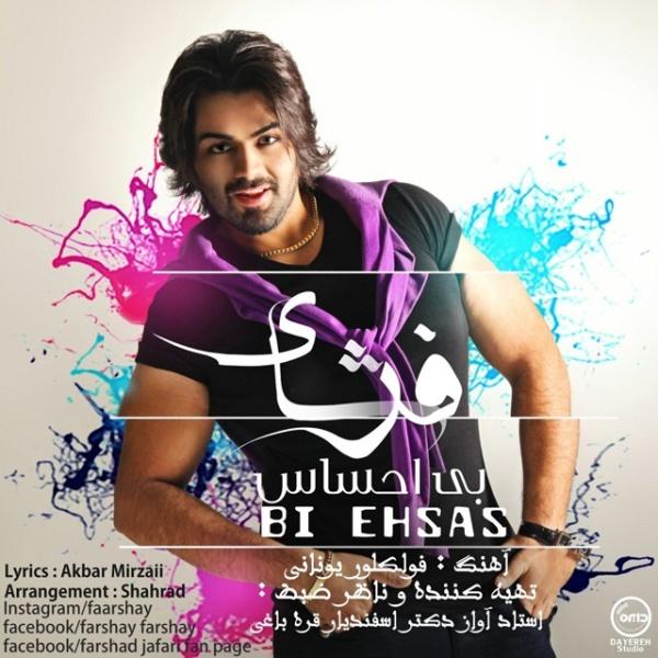 Farshay - Bi Ehsas