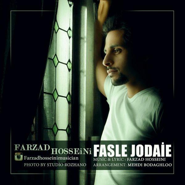 Farzad Hosseini - Fasle Jodaie