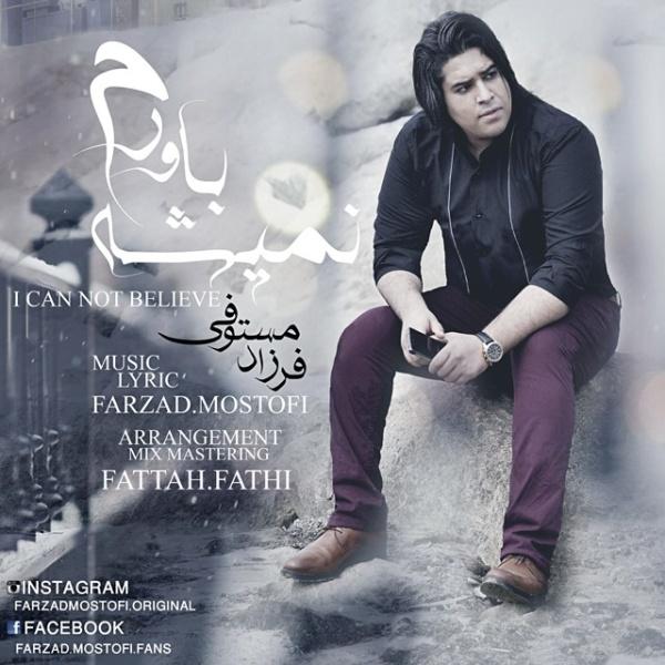 Farzad Mostofi - Nemishe Bavaram