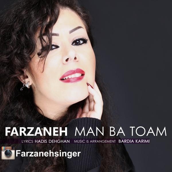 Farzaneh - Man Ba Toam