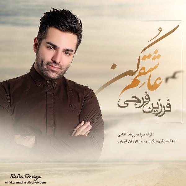 Farzin Faraji - Ashegham Kon