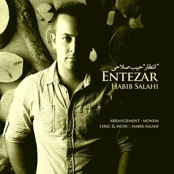 Habib Salahi - Entezar