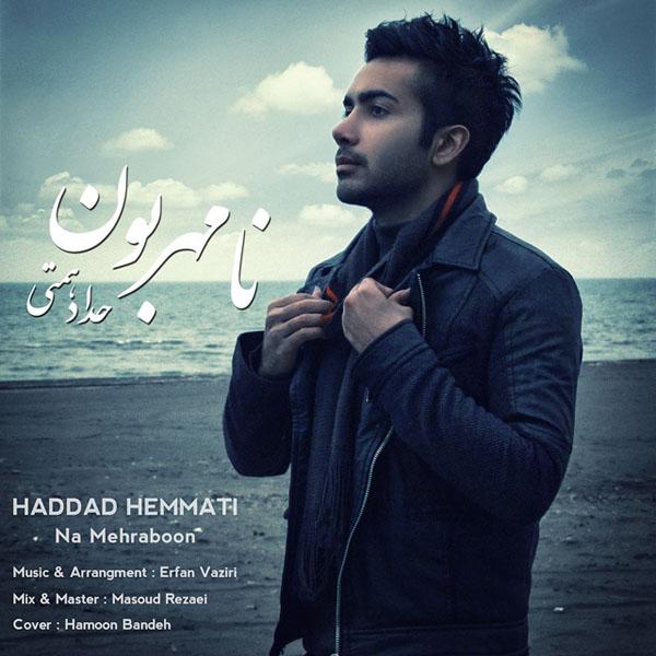 Haddad Hemati - Namehraboon