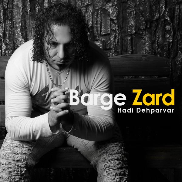 Hadi Dehparvar - Barge Zard