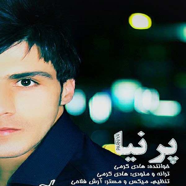 Hadi Karami - Che Asheghooneh