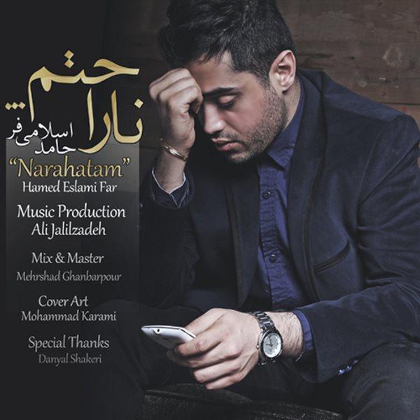 Hamed Eslami Far - Narahatam