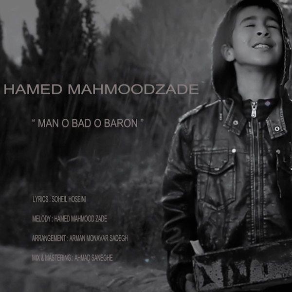 Hamed Mahmoodzadeh - Mano Bado Baroon