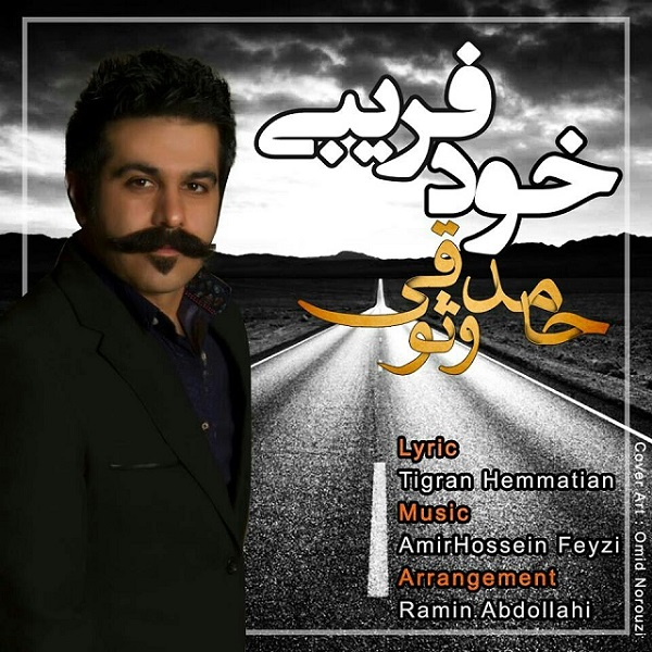 Hamed Vosogh - Khod Faribi