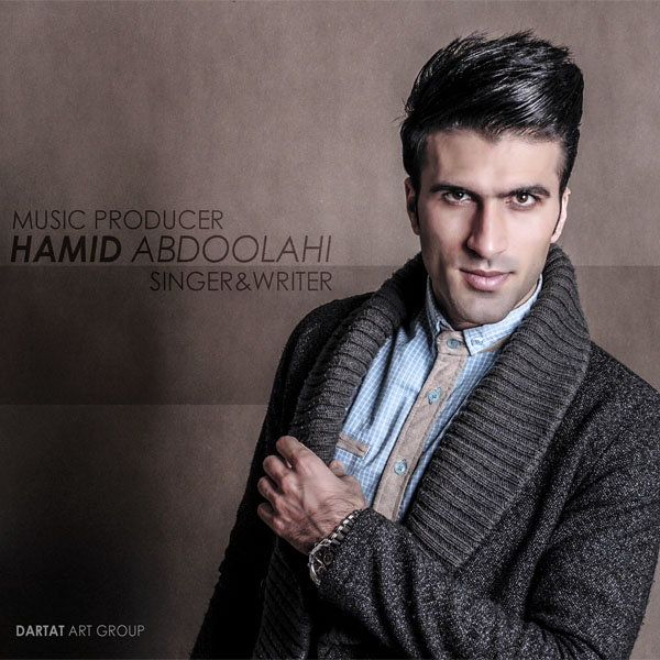 Hamid Abdolahi - Eshghe Man