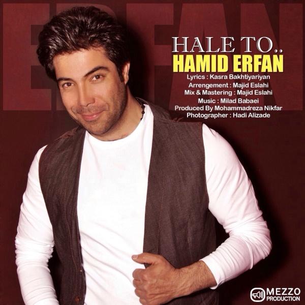 Hamid Erfan - Hale To