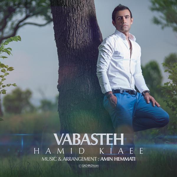 Hamid Kiaee - Vabasteh