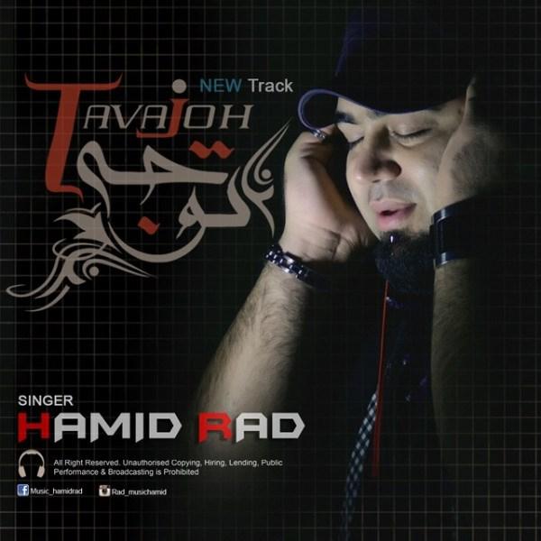Hamid Rad - Tavajoh
