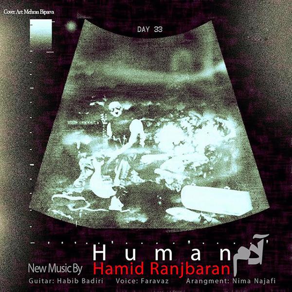 Hamid Ranjbaran - Adam