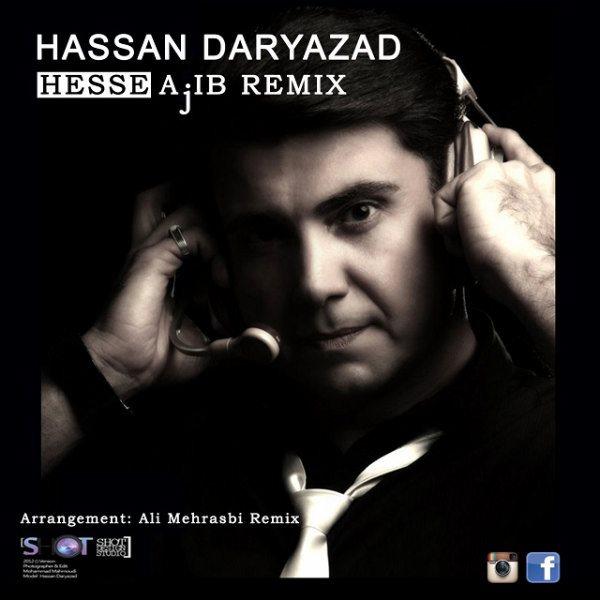 Hassan Daryazad - Hesse Ajib (Remix)