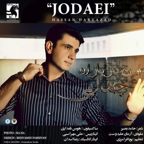 Hassan Daryazad - Jodaei