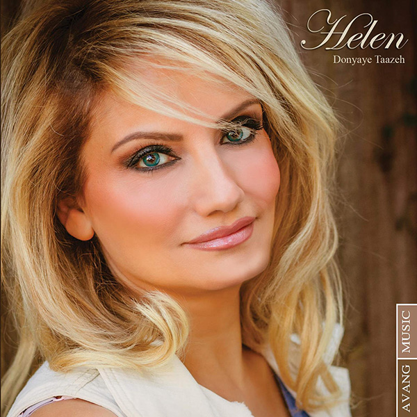 Helen - Dokhtare Shah Pariyon