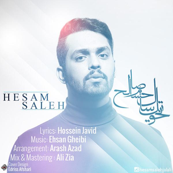 Hesam Saleh - Tahvile Sal