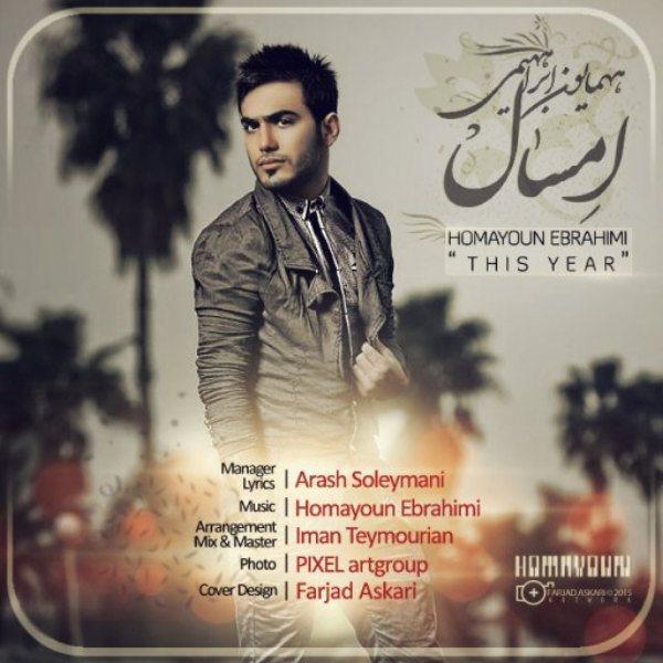 Homayoun Ebrahimi - Emsal