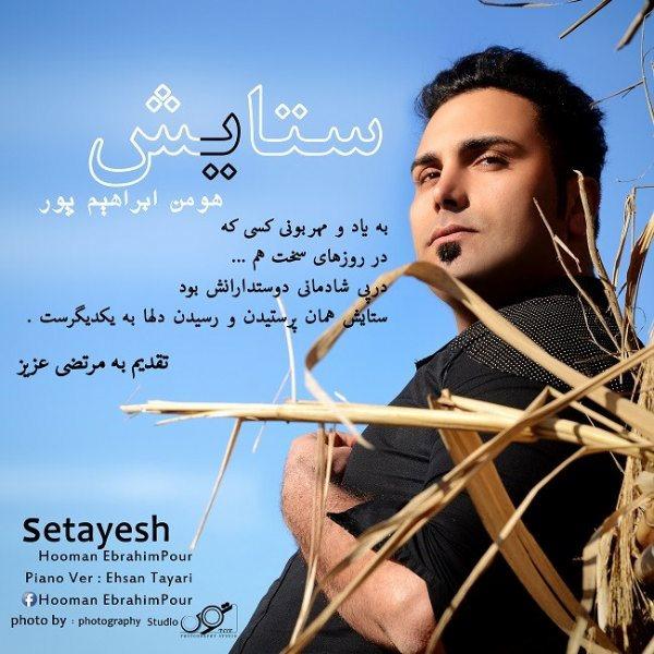 Hooman Ebrahim Pour - Setayesh