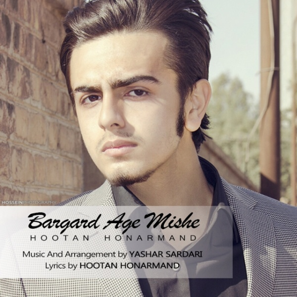 Hootan Honarmand - Bargard Age Misheh