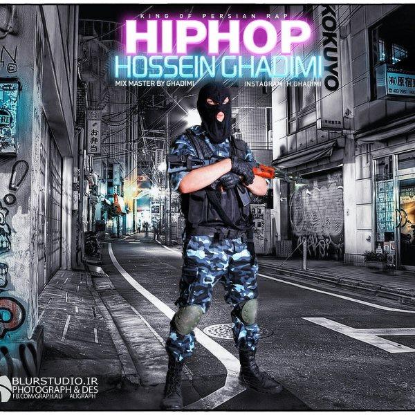 Hoseein Ghadimi - HipHop