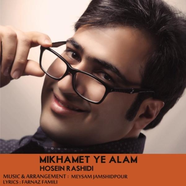 Hosein Rashidi - Mikhamet Ye Alam