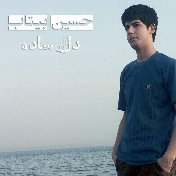 Hossein Bitab - Dele Sadeh