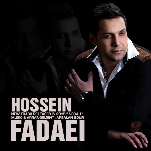 Hossein Fadaei - Negah