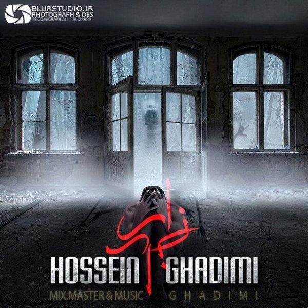 Hossein Ghadimi - Zaar