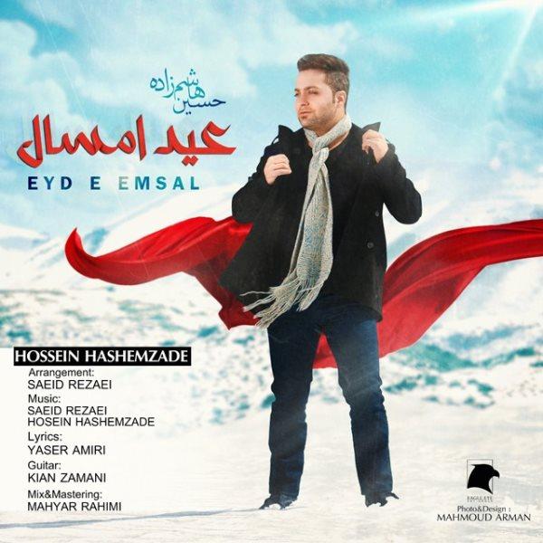 Hossein Hashemzadeh - Eyde Emsal