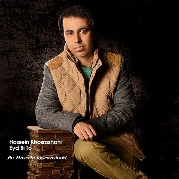 Hossein Khosroshahi - Eyd Bi To