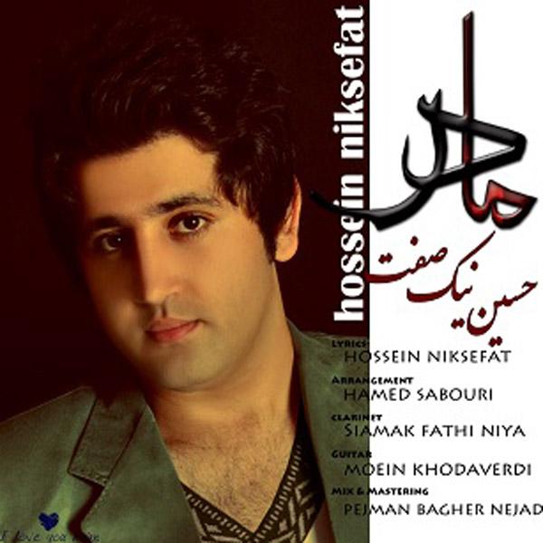 Hossein Niksefat - Madar