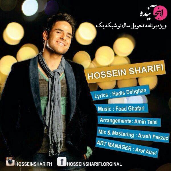 Hossein Sharifi - Inja Ayandeh