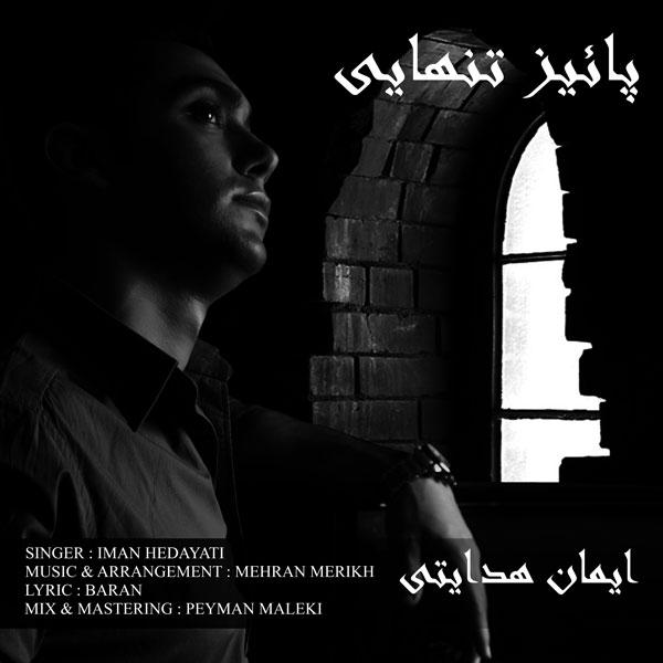 Iman Hedayati - Paeiz Tanhaei