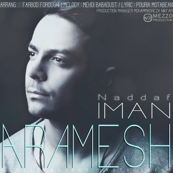 Iman Naddaf - Aramesh
