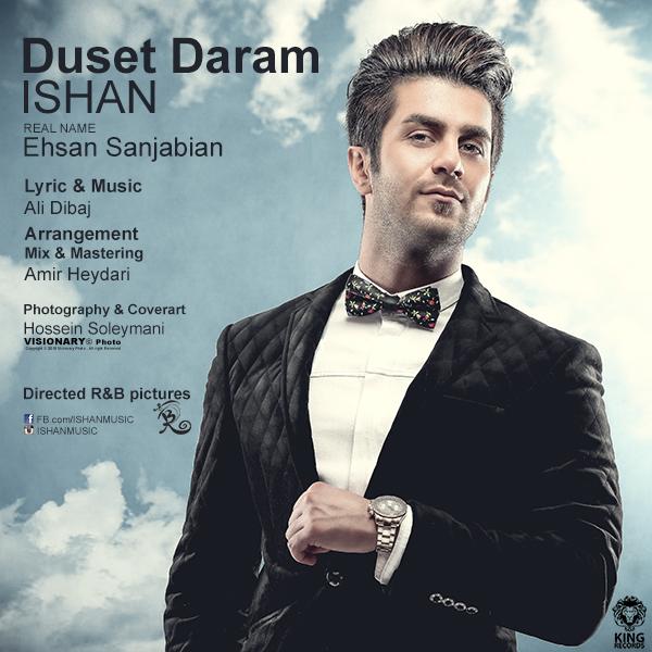 Ishan - Dooset Daram