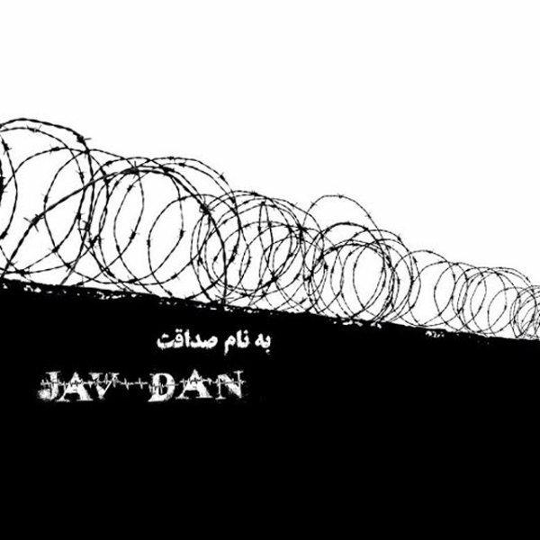 Javdan - Be Name Sedaghat