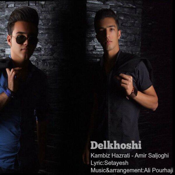 Kambiz Hazrati & Amir Saljoghi - Delkhoshi
