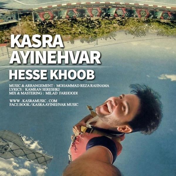 Kasra Ayinehvar - Hesse Khoob