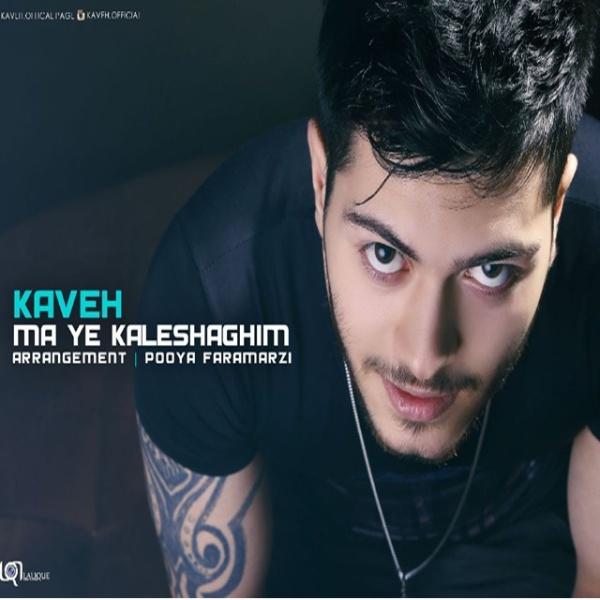 Kaveh - Ma Ye Kale Shaghim