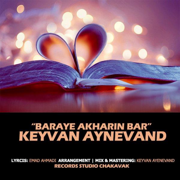 Keyvan Ayenevand - Baraye Akharin Bar