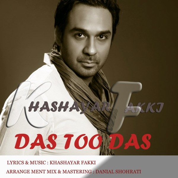 Khashayar Fakki - Das Too Das