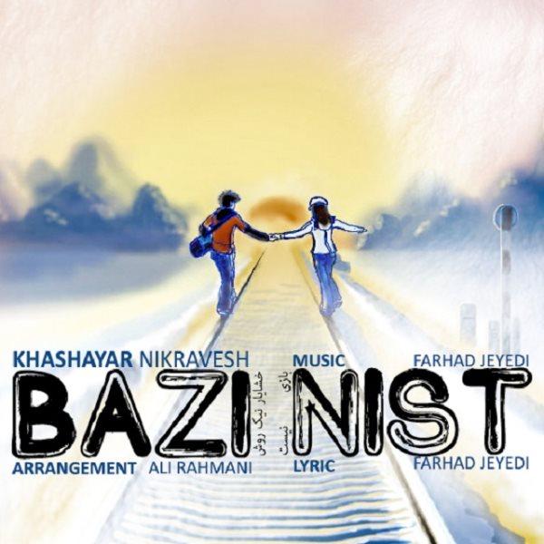 Khashyar Nikravesh - Bazi Nist