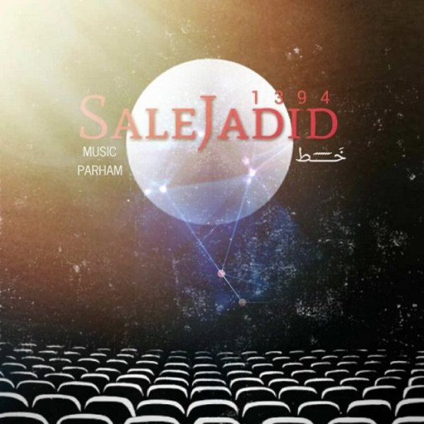 Khat - Sale Jadid