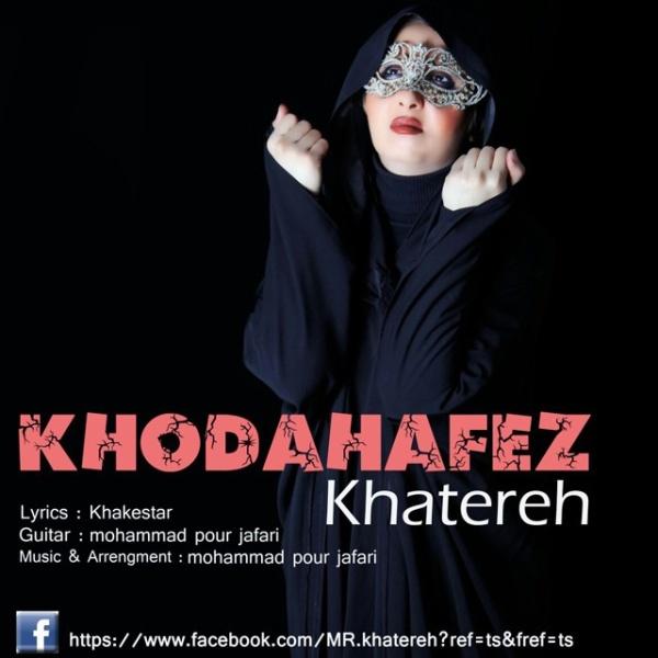 Khatereh - Khodahafez