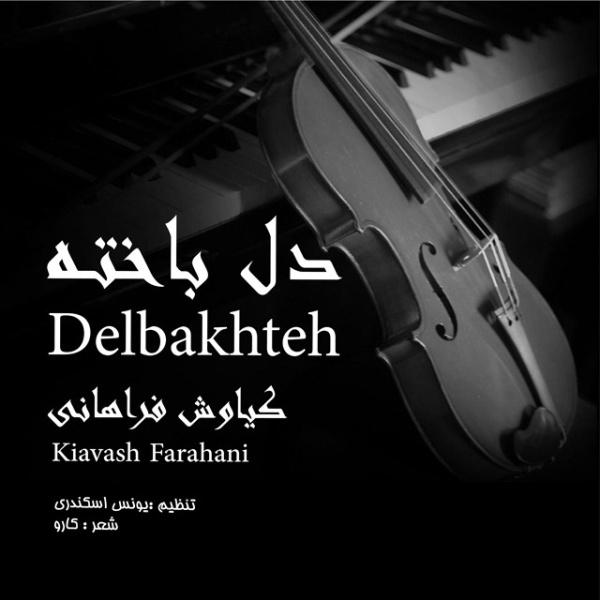 Kiavash Farahani - Delbakhte